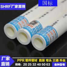 其他包装印刷加工8C2D-8243