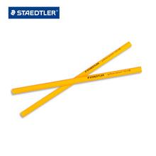 德国 施德楼STAEDTLER 133 黄杆铅笔 2B/2H/HB 学习办公