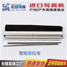 无锡易拉宝 无锡物料制作 批量生产易拉宝塑钢易拉宝价格优惠