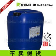 除草剂混剂8F8-881596722