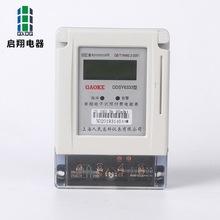 直销供应智能预付费插卡电表 单相数显电子式电表批发 质优价廉