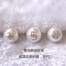 青岛珍珠厂家 韩国硬?#32454;?#21697;质16mm单?#21672;亮?#28857;钻 仿珍珠 饰品配件