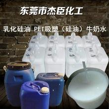 其他塑料制品9B1-912791924