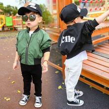 2018春装新款儿童外套男童女童短款两面穿蝙蝠袖宽松上衣儿童夹克