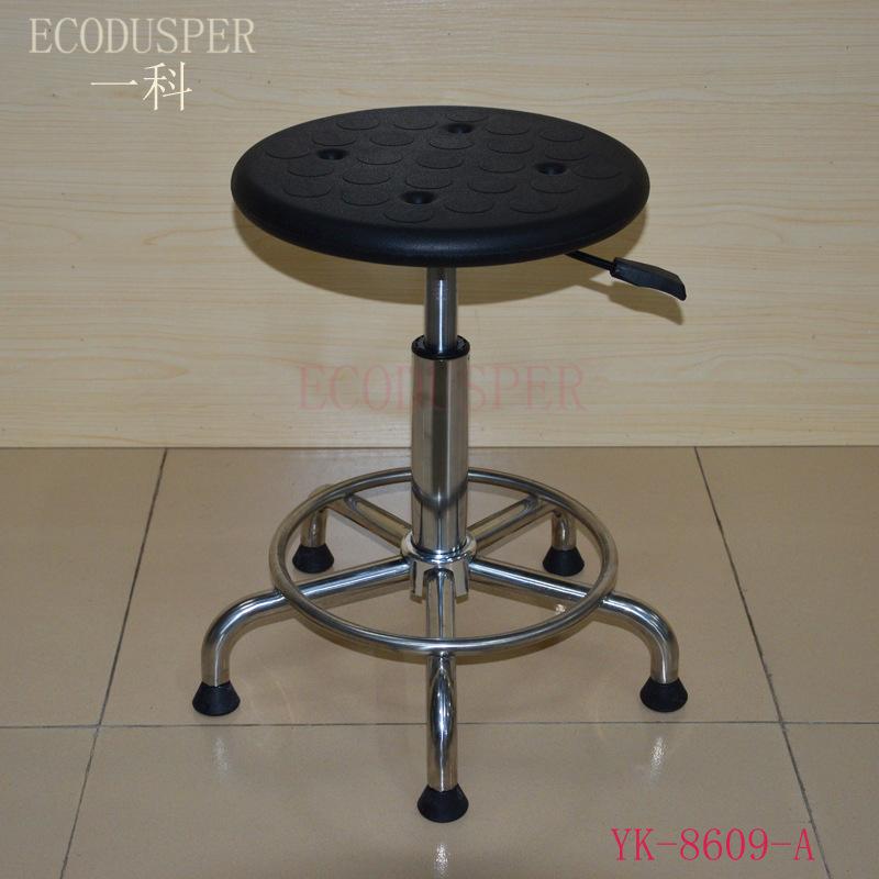 生产定制防静电PU发泡不锈钢圆凳 防静电工业凳子 无尘室洁净椅子