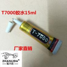 液压元件F7D16D-7164716
