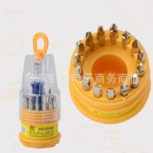 厂家现货批发多功能组合螺丝批 16合一手动螺丝刀 万能螺丝刀套装
