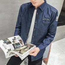 Áo sơ mi nam thời trang, kiểu dáng mới lịch lãm, mẫu Hàn trẻ trung