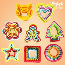 3D立体造型塑料饼干模具 彩色五件套六件套饼干模圣诞树心圆梅方