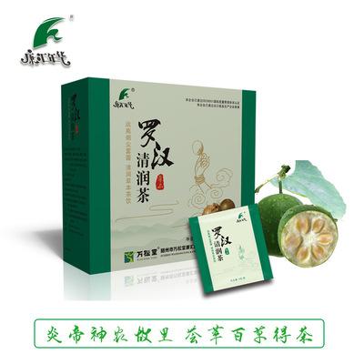 北京袋泡茶代加工企业 罗汉清润茶家庭养生袋泡茶