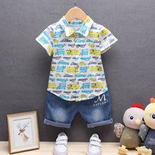 2017新款童装男童夏装短袖衬衫宝宝婴幼儿童夏季休闲二件套童套装