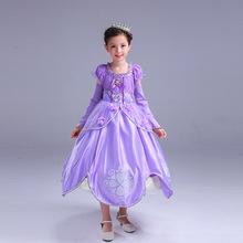 速賣通亞馬遜專供索菲婭花朵蓬蓬裙 女童公主裙 蘇菲婭連衣裙子