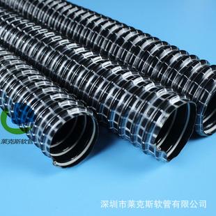 供应洗地机专用吸尘管 黑色蛇皮吸尘管 蛇皮吸尘管 莱克斯软管