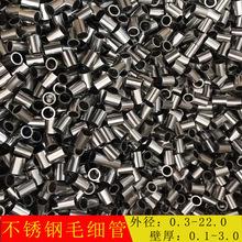 电焊DFE9-934
