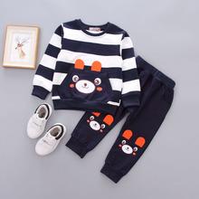 2017秋款童装男童套装1-2-3岁女童卫衣宝宝条纹两件套 厂家直销