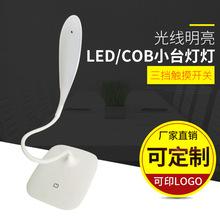 LED台灯cob台灯USB学生护眼书灯触控调光阅读灯3节5号干电池台灯