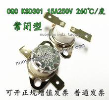 常閉CQC KSD301 15A250V 260℃ 260度超溫斷電 突跳式溫控保護器