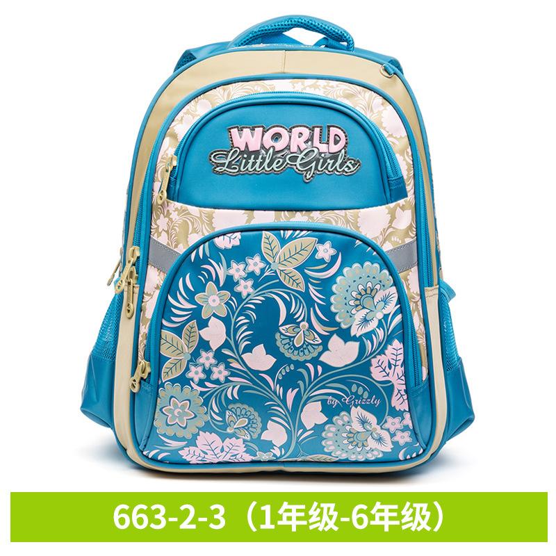 GRIZZLY小学生书包女1-6年级护脊减压儿童双肩包6-12周岁卡通背包