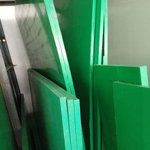 加工定制食品级白色聚乙烯板绿色pe板硬塑料挡板垫板耐磨板