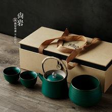 日式粗陶快客杯一壶二杯旅行功夫茶具套装办公室家用提梁壶泡茶器