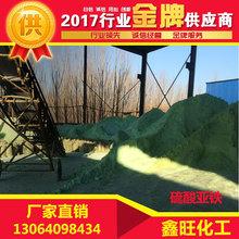偶氮颜料C72A5-72588553