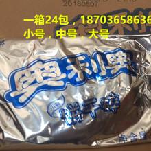 奥利奥饼干碎整箱 饼干屑 木糠杯奶茶烘焙原料小号454克*24包整箱