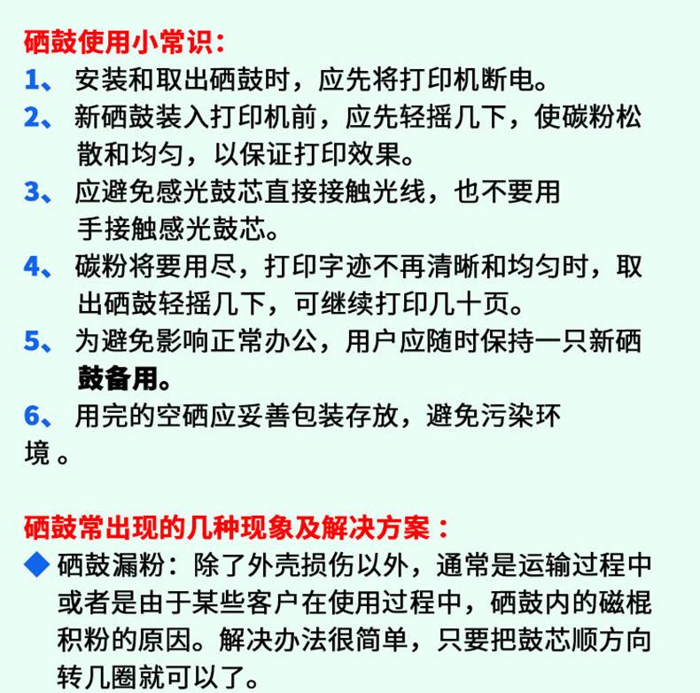 深圳租打印机