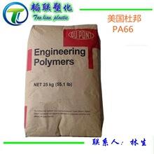铸造设备F49703B-497368