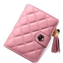 那沃女包零钱包休闲女士紫色羊皮菱格钱包N354151