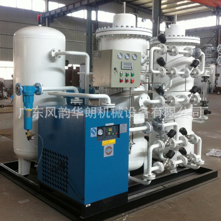 制氮机设备 PSA制氮机 氮气发生器 全自动制氮机厂家直销