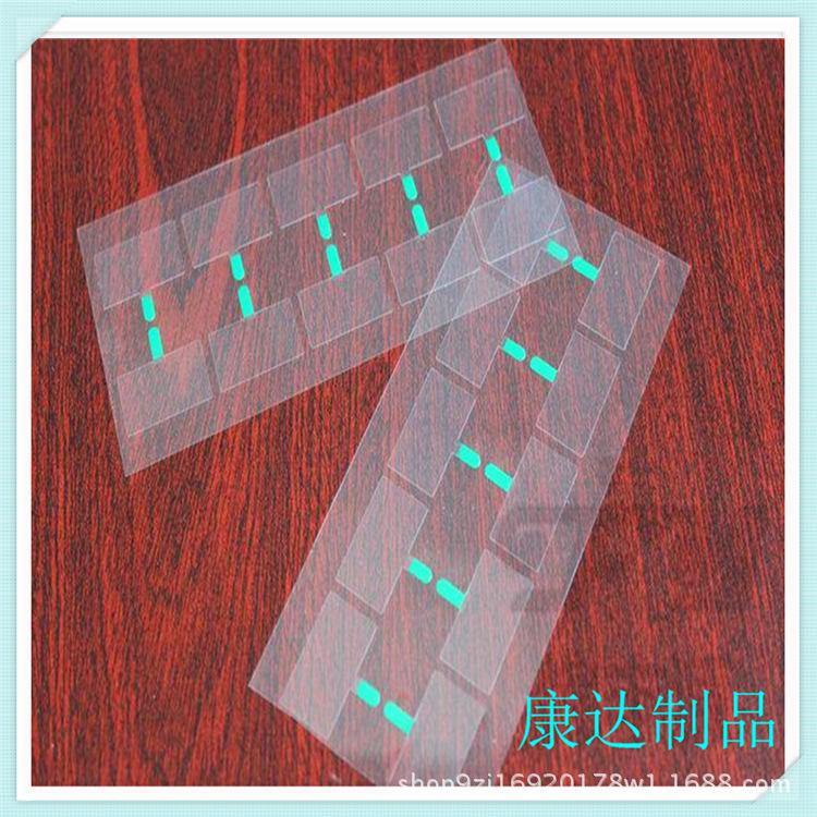 供应 PET垫片 PVC软塑胶片 PVC片材 石墨片 麦拉绝缘片冲型