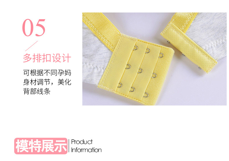 Pure cotton comfortable breastfeeding bra NHXF307657