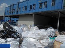 金银触点回收,钴回收,电路板回收,东莞绿怡高价,处理,现款