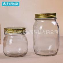 供應圓形棱形玻璃蜂蜜瓶 透明醬菜瓶 鐵蓋密封儲物罐 果醬瓶