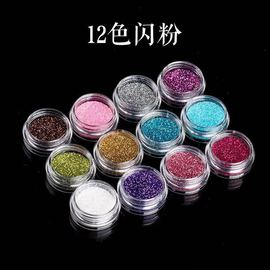 Nail Sequins Glitter Jewelry Diamond Round Square Hexagonal Round Hollow Sequins 12 Colors