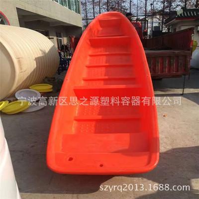 思之源 江苏常州制造4m长PE塑料捕鱼船