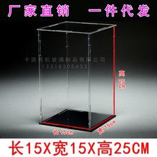 廠家直銷手辦展示盒透明亞克力模型防塵軟陶扭蛋透明盒可一件代發
