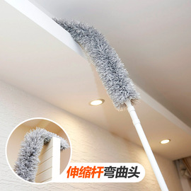 Retractable curved long handle dust duster car cleaning Shan household ultra-fine fiber dust feather duster