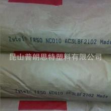 发泡剂F8F07-87565