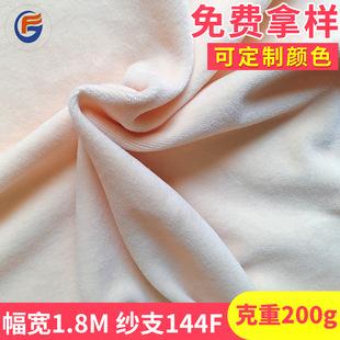 定做单面白色婴乐绒布料厂家超柔贝贝绒布水晶超柔钻石绒布料批发