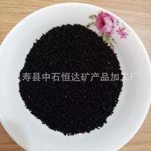 其他香料6DD995459-6995