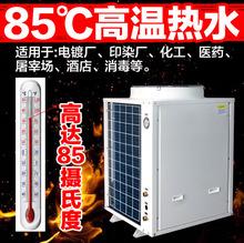 2欧麦朗空气源热泵厂家招商 空气能热泵代理 空气能热水器?#29992;? class=