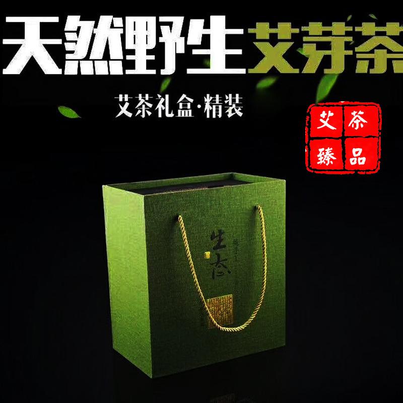 艾草茶 艾茶 养身保健艾尖艾叶茶 食用美容艾茶香茶清茶 定制批发