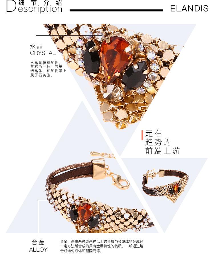 Fashion OL metal Diamond Bracelet (Golden brown color)NHNTF1359-Golden brown color