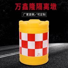 批发市政交通注水塑料水马 高速公路圆筒防撞桶反光条道路护栏