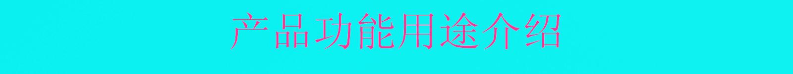 未标题-5_副本_副本