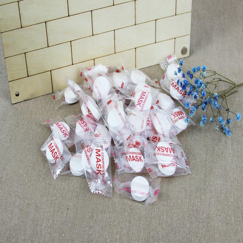 糖果派500粒mask裸粒无纺布压缩面膜水膜纸补水美容DIY面膜