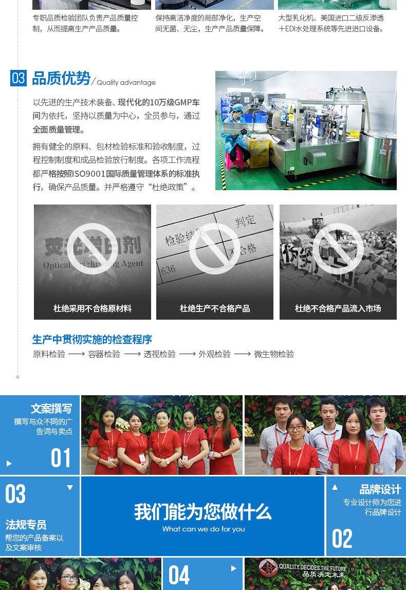 面膜加工:蚕丝面膜_玻尿酸面膜 vc面膜 专利蚕丝 oem代加工
