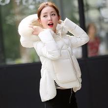 2017冬季羽绒棉衣女大码时尚加厚短款大毛领女装棉袄学生棉服韩版