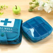 一周7格大容量獨立分格藥盒   便攜式戶外急救包旅行包收納盒
